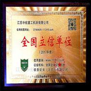 中航重工荣誉证书