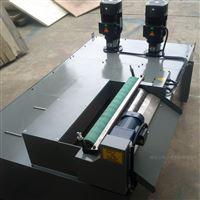 磁材废水处理用磁性筒式分离器