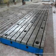 铸铁平台实力厂家 试验平台 试验铁地板质保