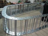 定做冶金工业桥式钢铝拖链