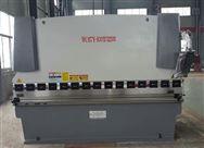 WC67Y系列扭軸同步液壓板料折彎機