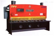 QC11Y/K系列液壓閘式(數控)剪板機
