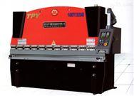 WC67K液壓板料數控折彎機
