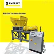 MSB-E1000工业垃圾破碎机时处理1-10吨