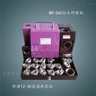 钻头磨刀机12-30mm麻花钻头修磨神器