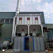 优质电改袋除尘器品质保证