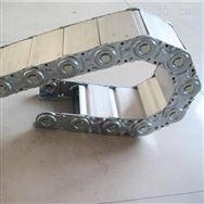 河北全封闭式钢铝拖链
