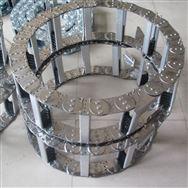 沈阳数控机床金属钢铝拖链供应商家