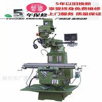 4H广速4H炮塔铣床-质保三年送货上门