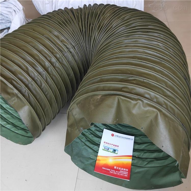 帆布粉塵顆粒輸送伸縮軟管廠家定做價