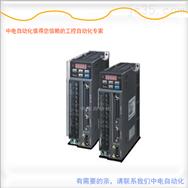 柳州台达伺服驱动器ASD-B2-0721-B代理现货