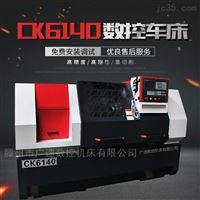 ck6140高精度CK6140数控车床 四爪卡盘 液压尾座
