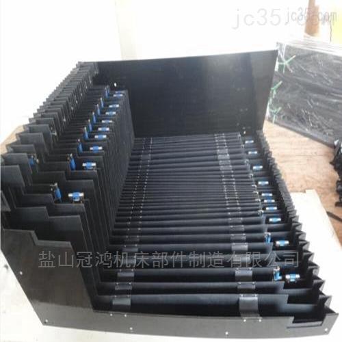 磨床横梁风琴式防尘罩价格