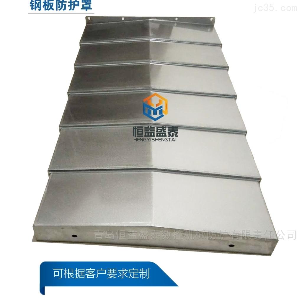 钢板防护罩的磨损原因及解决方法专业维修