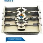 龙门铣床加工中心钢板导轨防护罩青岛厂家