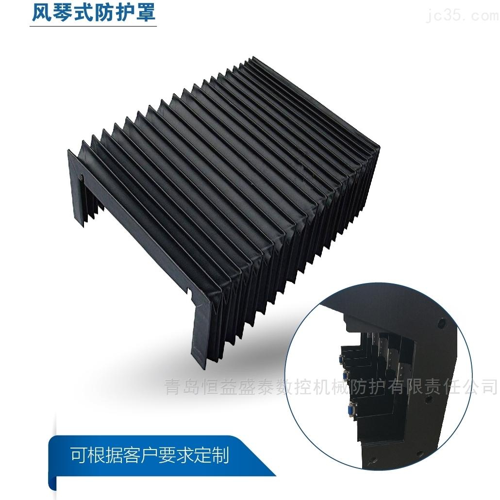 高品质伸缩式直线导轨风琴防护罩定制
