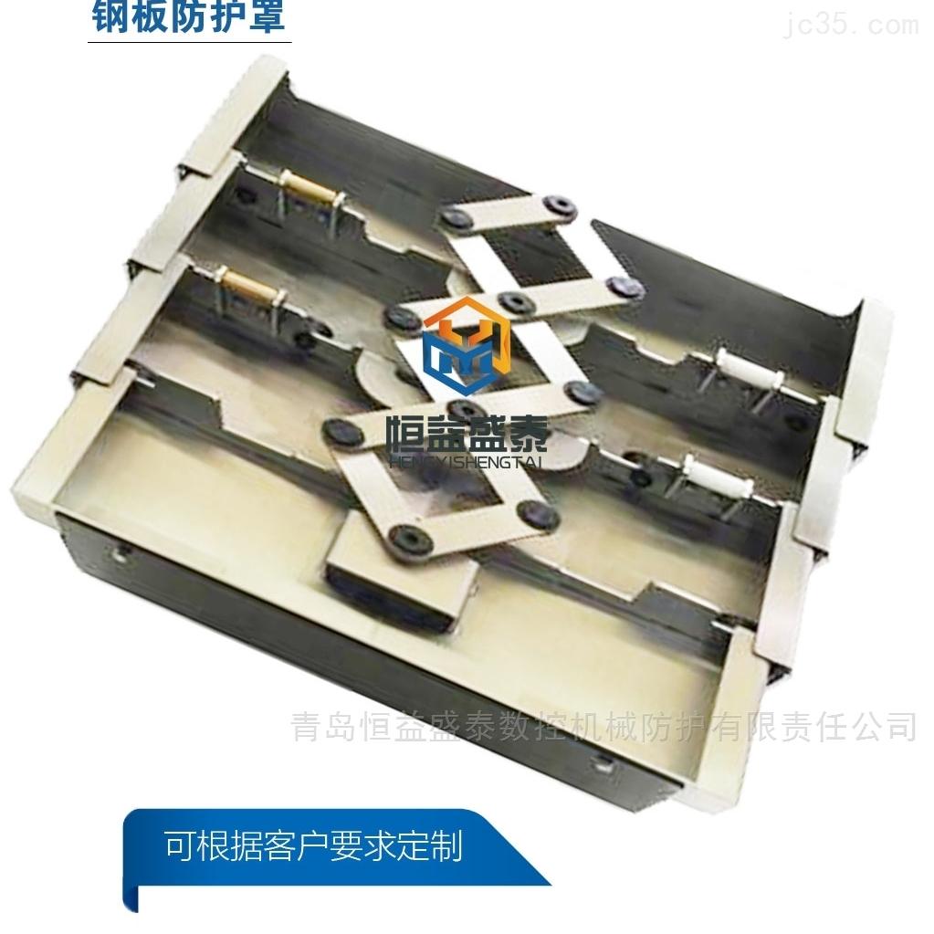 (动龙门)龙门式加工中心钢板导轨防护罩