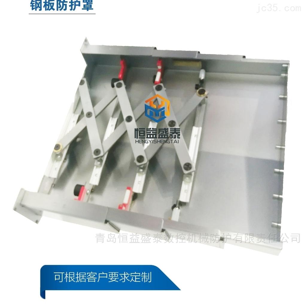 福泉中捷VMC850加工中心导轨钢板伸缩防护罩
