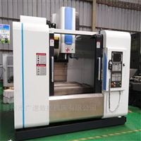VMC650立式加工中心 VMC650 广速品牌 厂家直销