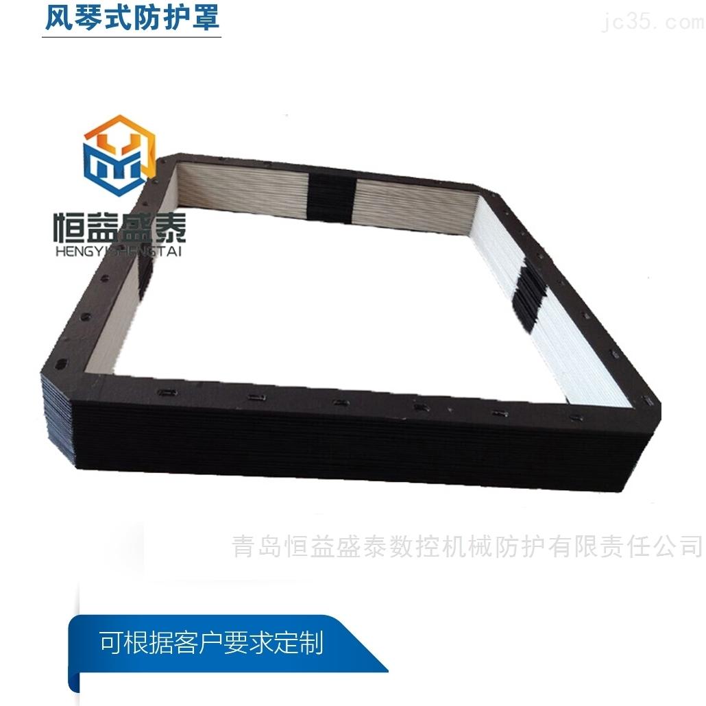 上海升降平台防护罩生产 方形风琴护罩