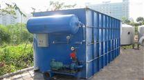 一体化污水处理设备PLC控制系统设计原则