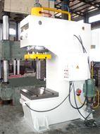 YZH41-100单柱液压机