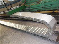 全封閉鋼鋁拖鏈