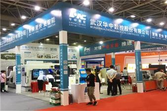 华中数控亮相2019中国高等教育博览会,助力高等教育现代化发展