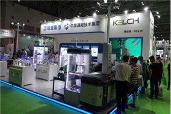 哈量集团参加第二十届立嘉国际智能装备展览会