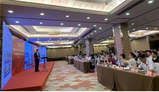 2019模具高质量发展行业大会召开