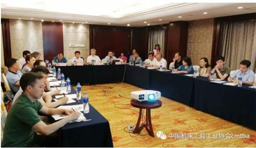 2019年机床协会行业工作会议在扬州召开