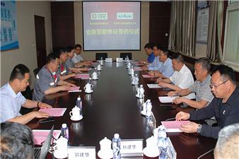 星火竞技宝下载公司与中车兰州公司签订《业务互助协议》