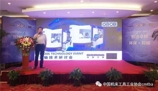 拓展应用领域 格劳博中国积极应对汽车产业变革