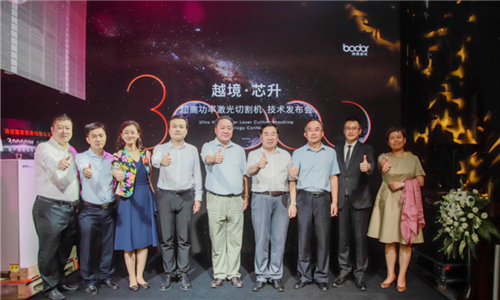 邦德激光30000W超高功率激光切割机全球首发
