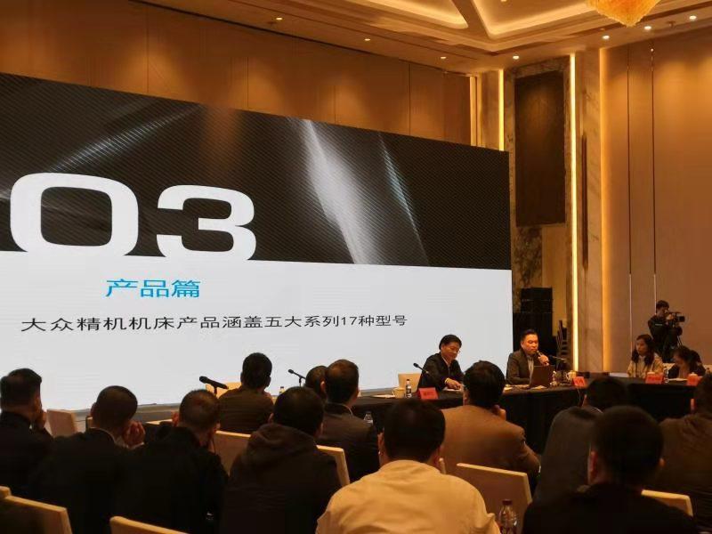 大众精机机床工具对接会官宣,台州企业的福利来了!