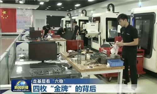 """4金背后 DMG MORI助推""""产教融合""""职业教育新理念"""