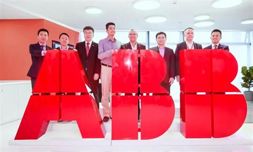 引领技术变革 ABB全球开放创新中心在深圳启动