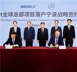 各出资27亿元人民币 吉利控股与梅赛德斯-奔驰正式成立smart品牌全球合资公司