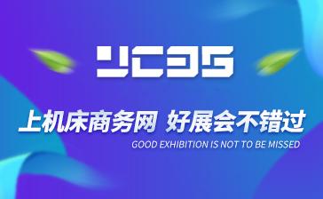 关于2020成都国际工业博览�?CDIIF2020)延期举办的通知
