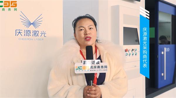 無錫慶源激光科技有限公司采購商供應商2020年新春祝福