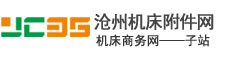 沧州best365亚洲版官网网