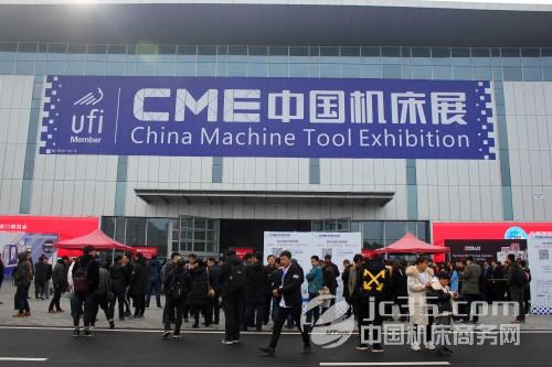 迪蒙特携高品质镜面火花机亮相2019CME中国机床展