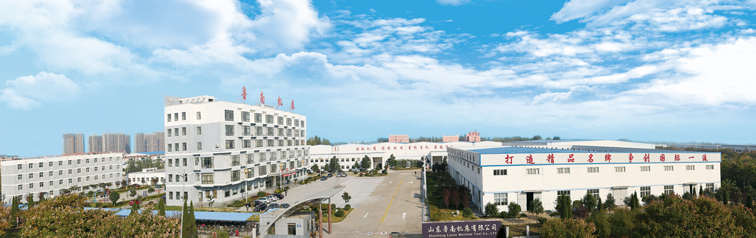 鲁南best365亚洲版官网恭祝全国人民新春大吉 万事如意