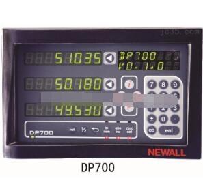 DP700数显表