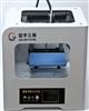 Smart200高精度高速度3D打印机